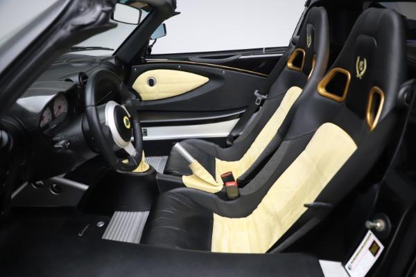Used 2007 Lotus Elise Type 72D for sale $39,900 at Alfa Romeo of Westport in Westport CT 06880 18