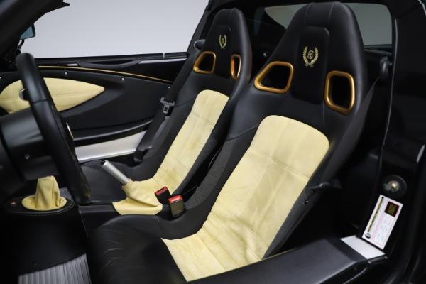 Used 2007 Lotus Elise Type 72D for sale $39,900 at Alfa Romeo of Westport in Westport CT 06880 19