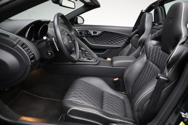 Used 2016 Jaguar F-TYPE Project 7 for sale $225,900 at Alfa Romeo of Westport in Westport CT 06880 24