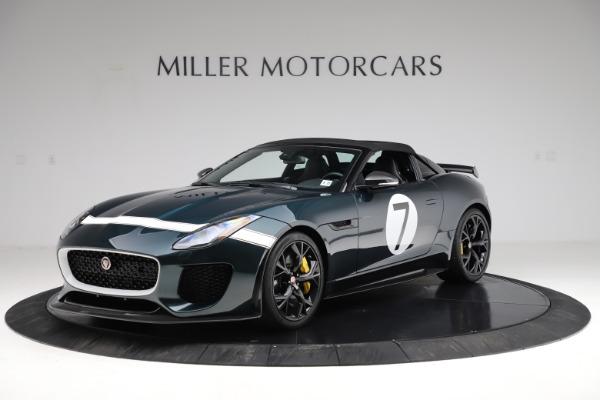 Used 2016 Jaguar F-TYPE Project 7 for sale $225,900 at Alfa Romeo of Westport in Westport CT 06880 4