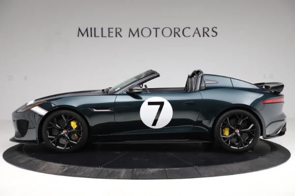 Used 2016 Jaguar F-TYPE Project 7 for sale $225,900 at Alfa Romeo of Westport in Westport CT 06880 5